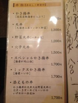 ShimizuMitsumura_002_org.jpg