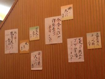ShimizuMitsumura_008_org.jpg