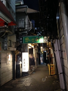 ShinjukuKameya_000_org.jpg