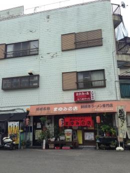 SusakiMayumi_000_org.jpg