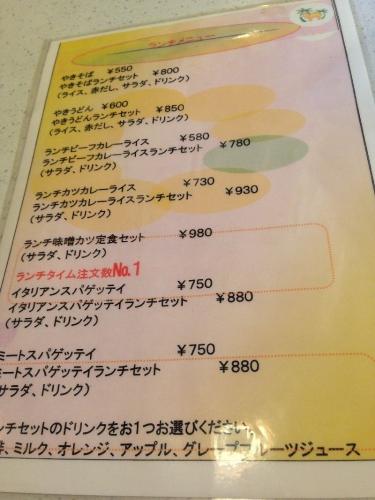 TakaokaCaravan_002_org.jpg
