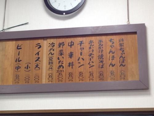 YawatahamaMaruyama_003_org.jpg