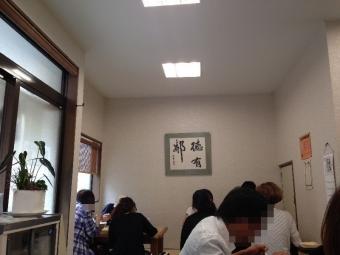 YawatahamaMaruyama_004_org.jpg