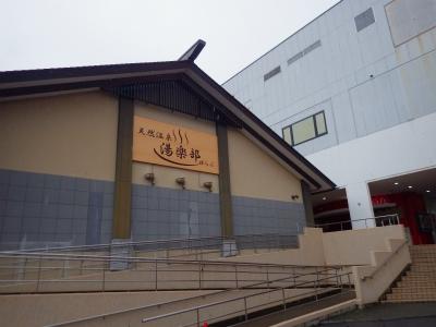 そばやきん (9)