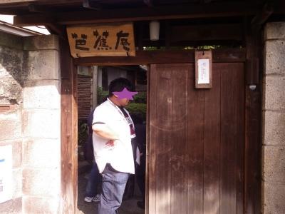 ねじ切れ金剛 (3)
