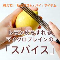 pick_mustbuy1.jpg