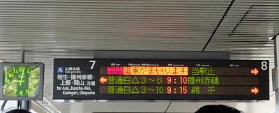 150902-03himeji