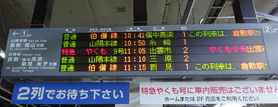 150902-07岡山