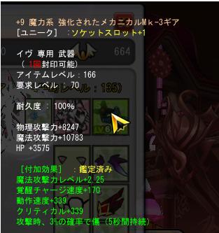 SC_ 2015-08-10 01-18-54-989