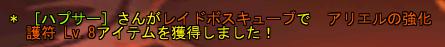SC_ 2015-09-02 01-12-33-554