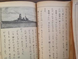 戦艦IMG_0905