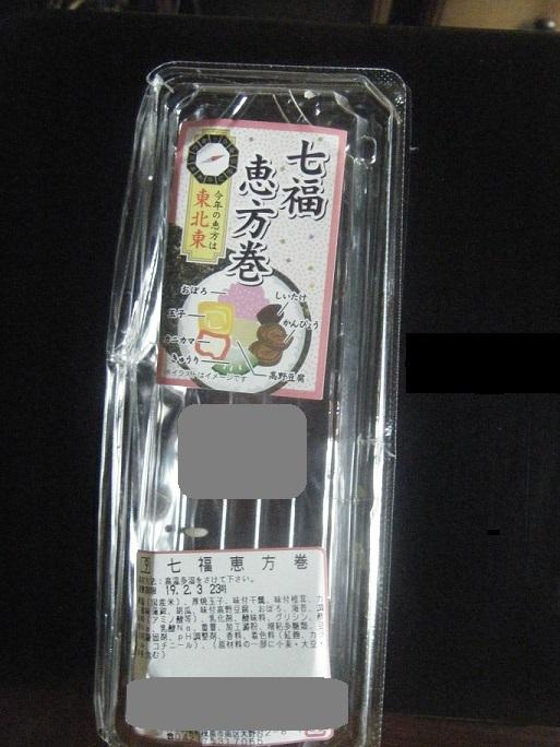 DSCF9817.jpg