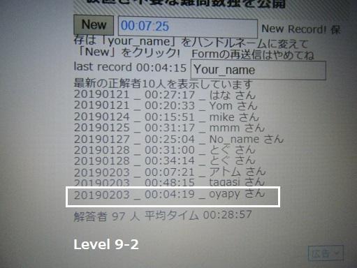 DSCF9823.jpg