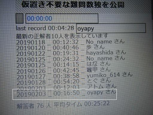 DSCF9824.jpg