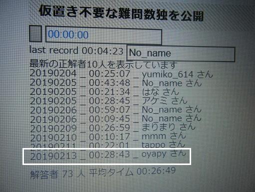 DSCF9856.jpg