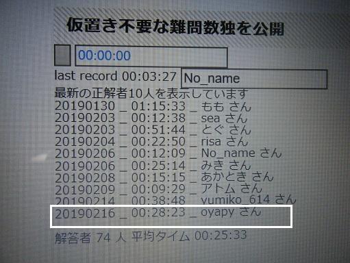 DSCF9874.jpg