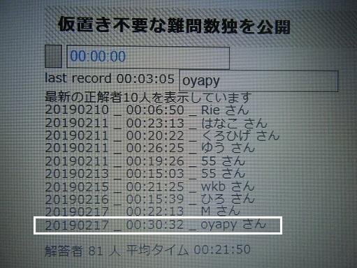 DSCF9889.jpg