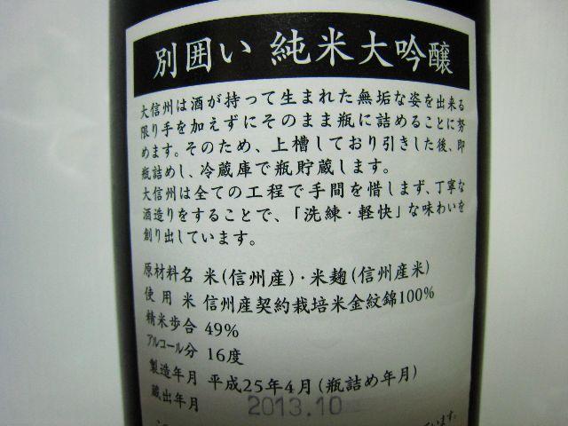 04_IMG_0058.jpg