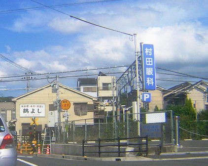 2015_06_29_京都・宇治_192