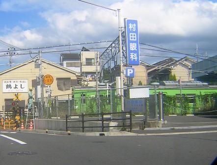 2015_06_29_京都・宇治_193
