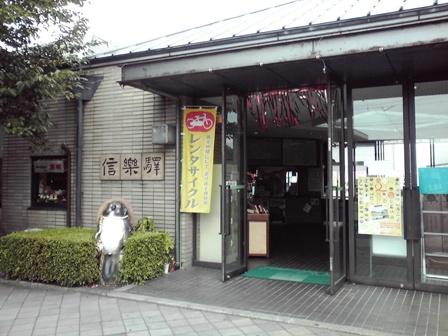 2015_08_09_信楽_09