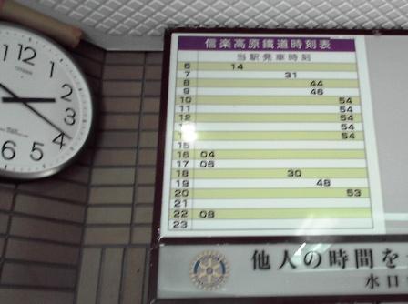 2015_08_09_信楽_14