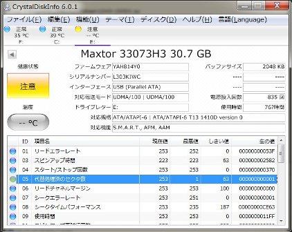 2015_08_31_Berry Linux Mini 1_20_05