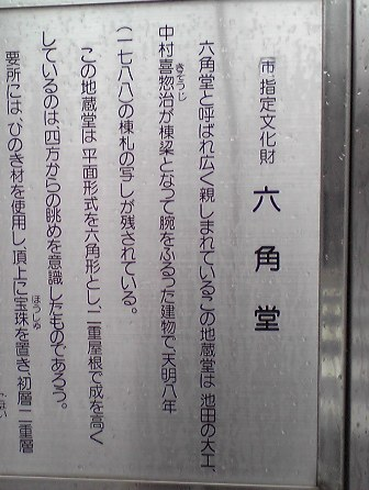 2015_09_24_甲賀_28
