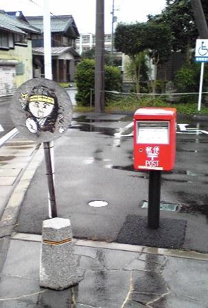 2015_09_24_甲賀_33