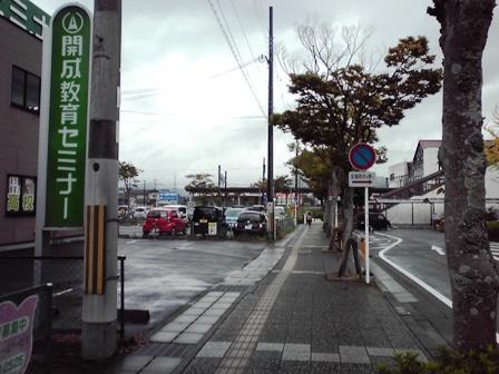 2015_09_24_甲賀_03