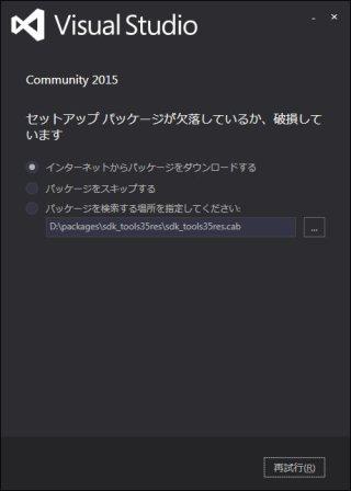 2015_09_24_甲賀_38