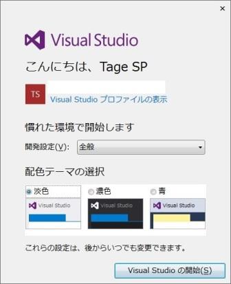 2015_09_24_甲賀_41