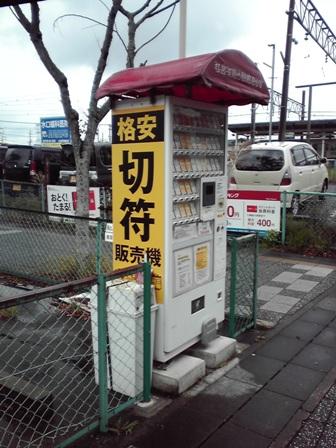 2015_09_24_甲賀_05