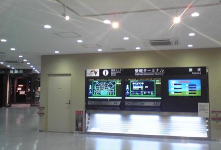 2015_09_28_御殿場・岳南・箱根SD1_023