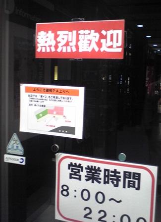 2015_09_28_御殿場・岳南・箱根SD1_025
