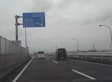 2015_09_28_御殿場・岳南・箱根SD1_054