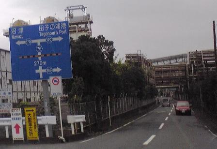 2015_09_28_御殿場・岳南・箱根SD1_056