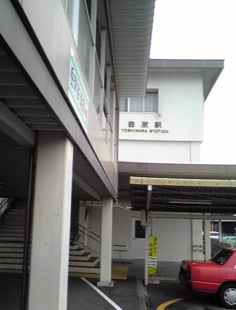2015_09_28_御殿場・岳南・箱根SD1_079