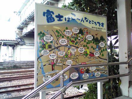 2015_09_28_御殿場・岳南・箱根SD1_080
