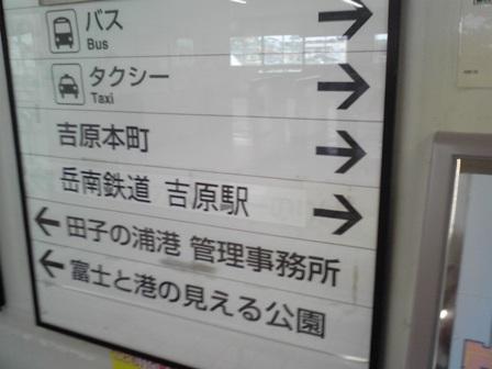 2015_09_28_御殿場・岳南・箱根SD1_086