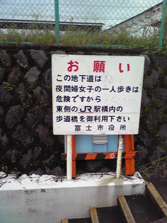 2015_09_28_御殿場・岳南・箱根SD1_090