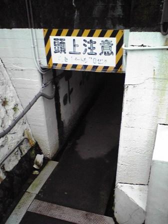 2015_09_28_御殿場・岳南・箱根SD1_089