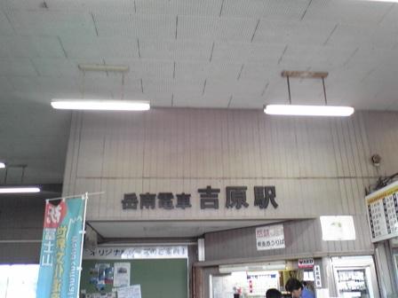 2015_09_28_御殿場・岳南・箱根SD1_092