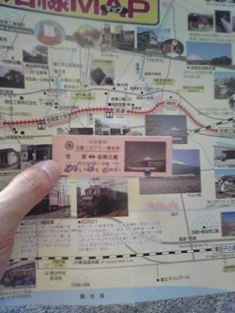 2015_09_28_御殿場・岳南・箱根SD1_096