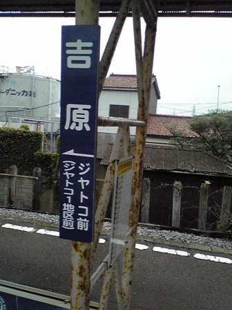 2015_09_28_御殿場・岳南・箱根SD1_101