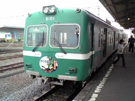 2015_09_28_御殿場・岳南・箱根SD1_114
