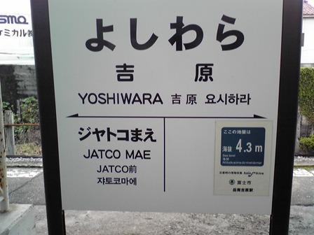 2015_09_28_御殿場・岳南・箱根SD1_122