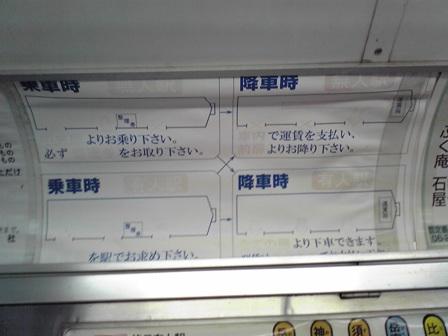 2015_09_28_御殿場・岳南・箱根SD1_131