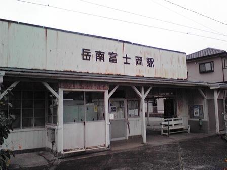 2015_09_28_御殿場・岳南・箱根SD1_165