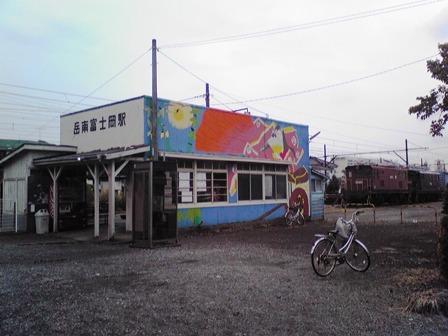 2015_09_28_御殿場・岳南・箱根SD1_179
